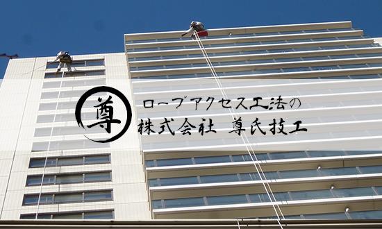 お知らせ 職スタ[職人スタジアム]の撮影をしました!!